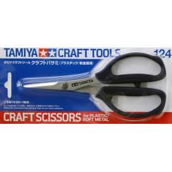 Craft Scissors [for Plastic / Soft Metal]