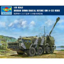 Russian 130mm Coastal Defense Gun A-222 Bereg