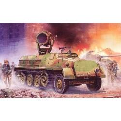 """sWS 60cm INFRARED SEARCHLIGHT CARRIER """"UHU"""""""
