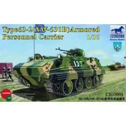 Type63-2/YW 531B APC