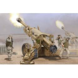 US 155mm M198 Towed Howed Howitzer