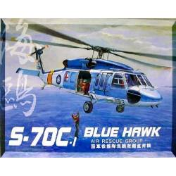 S-70C Blue Hawk Air Rescue Group