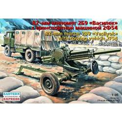 2B9 'Vasilek' 82-mm Soviet Automatic Gun-Mortar and 2F54 Transport Vehicle (on GAZ-66 Truck Base)