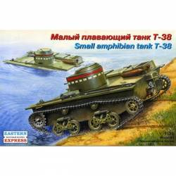 Small amphibian tank T-38