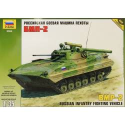 BMP-2 Soviet infantry fighting vehicle