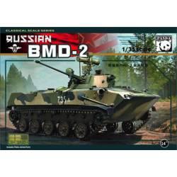 Russian BMD-2