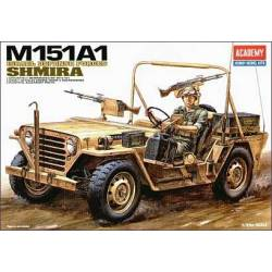 M151A1 IDF SHIMIRA