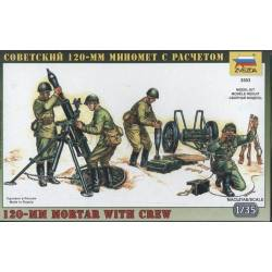 Soviet 120-mm mortar with crew WWII