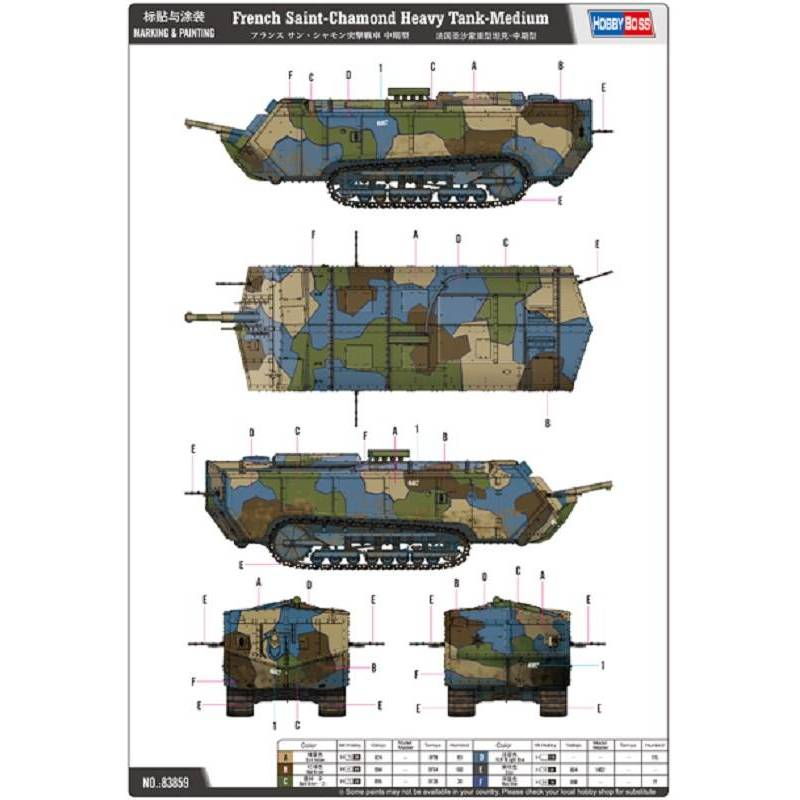 french saint chamond heavy tank medium hobby boss 83859 1 35 me maquette char promo. Black Bedroom Furniture Sets. Home Design Ideas
