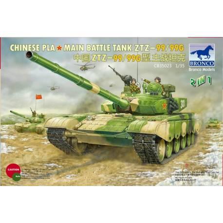 Chinese PLA ZTZ-99/99G Main Battle Tank