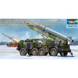Russian 9P113 TEL w/9M21 Rocket of 9K52 Luna-M Short-range artillery