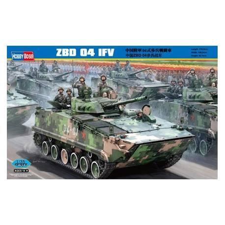 ZBD-04 IFV
