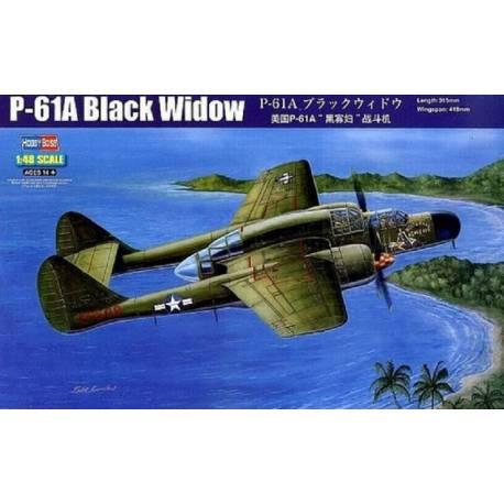 PLA ZTD-05 AAAV