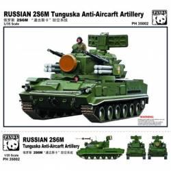 Russian 2S6M Tunguska Anti-Aircraft Artillery